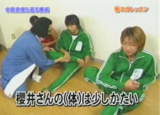 嵐技3.JPG