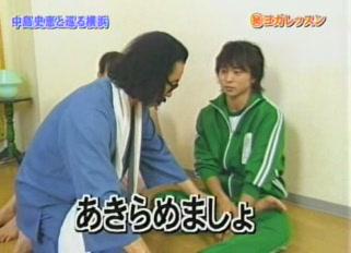 嵐技4.JPG