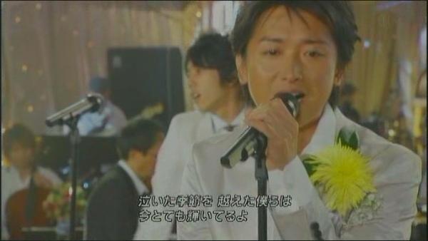 One_Love_fns[(000925)02-12-03].JPG