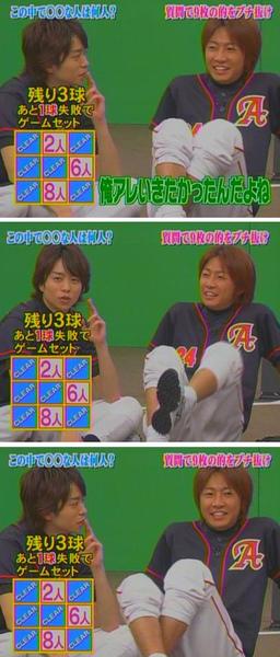 himitsu090604.JPG
