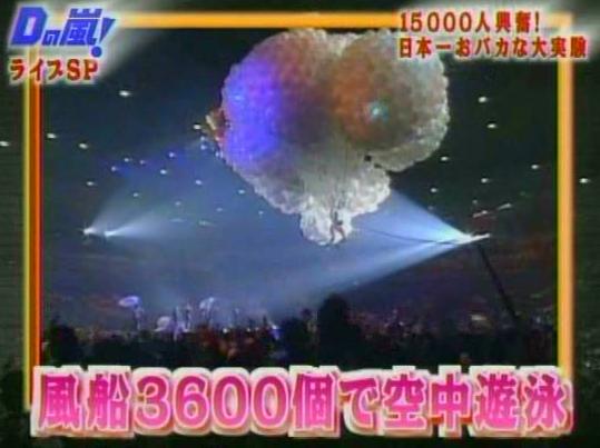 20040902.JPG