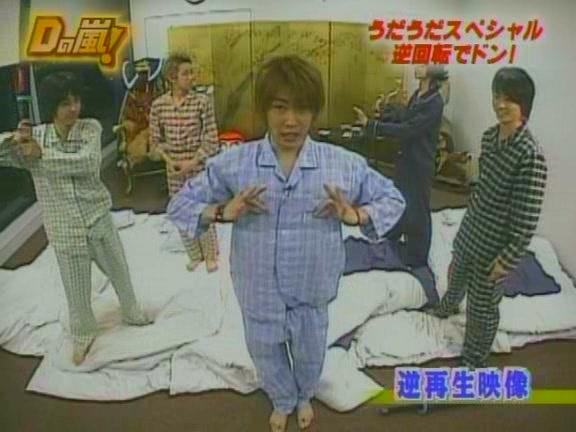 20050216 うだうだSP-aiba.JPG