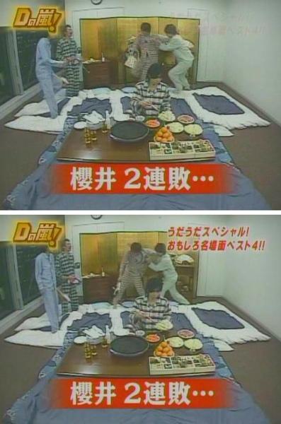 20050105 うだうだSP-2.JPG