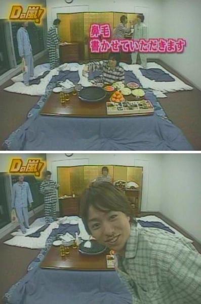 20050105 うだうだSP.JPG