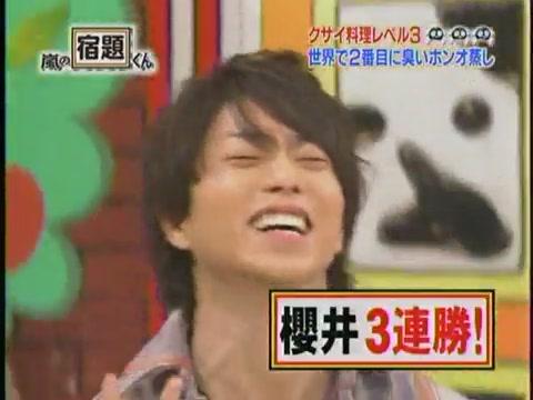 SHO-RUN3.JPG