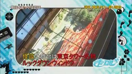 走魂0225-2.JPG
