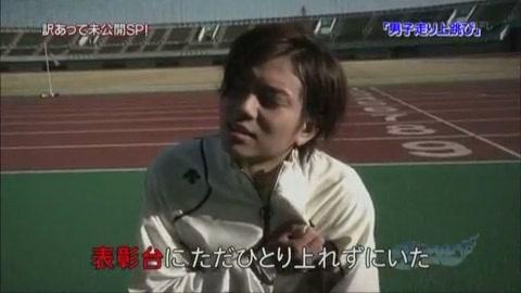 走魂0305-1.JPG