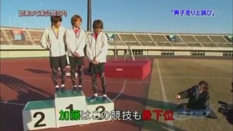 走魂0305-2.JPG