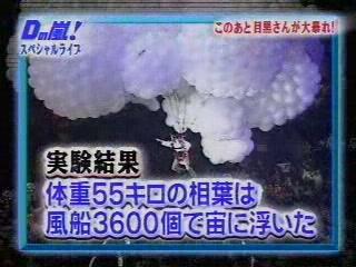 20040114-3.JPG