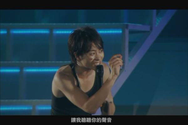 10-11 TOUR-SASA4.JPG