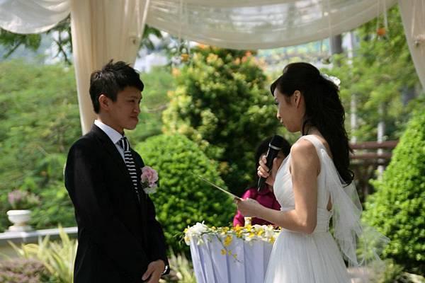 宣讀結婚誓言