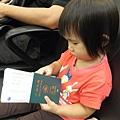 登機前檢查護照及簽證
