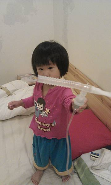 這是我的吹風機