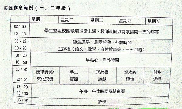 2012-06-16_21-10-28_170