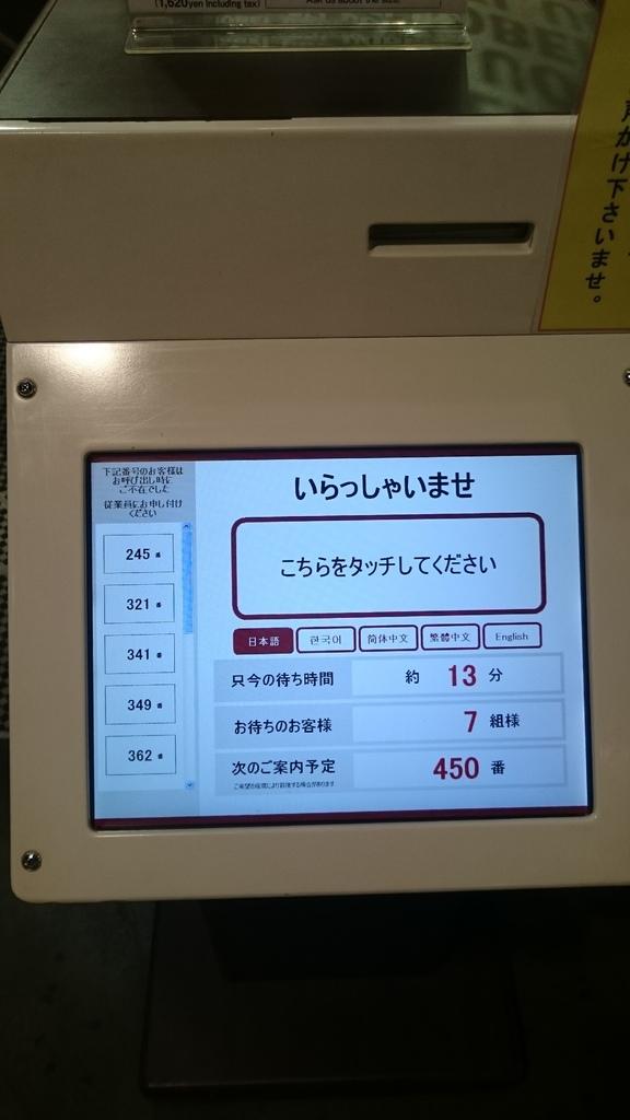 DSC_0059_1.JPG
