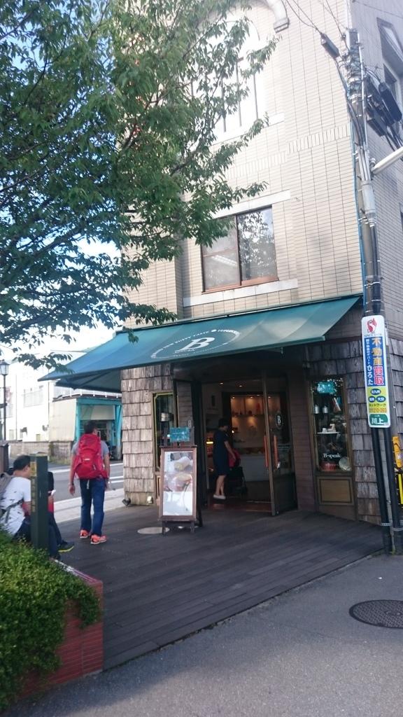 DSC_0004_7.JPG