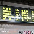 阜杭豆漿6.JPG