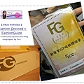 FG party-1.jpg