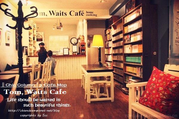tom waits cafe.jpg