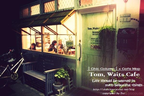 tom waits cafe1.jpg
