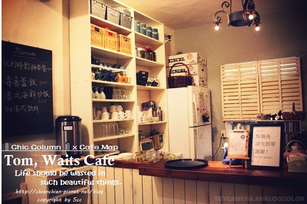 tom waits cafe3.jpg