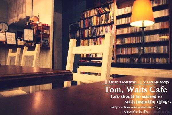 tom waits cafe8.JPG_effected.jpg
