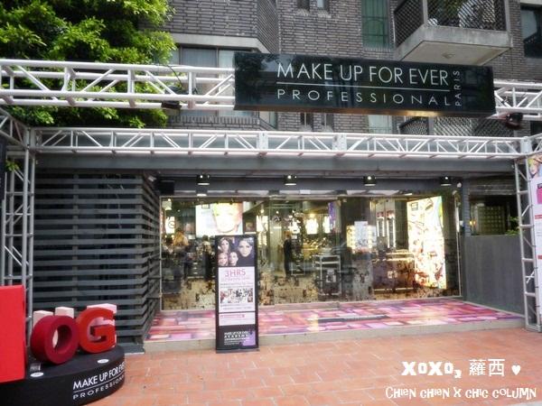 make up forever 2