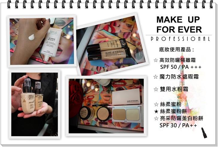 make up forever 8