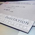 invitation 9