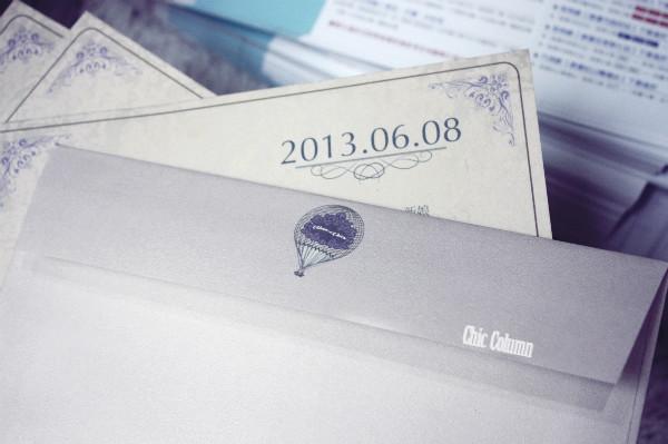 invitation 10