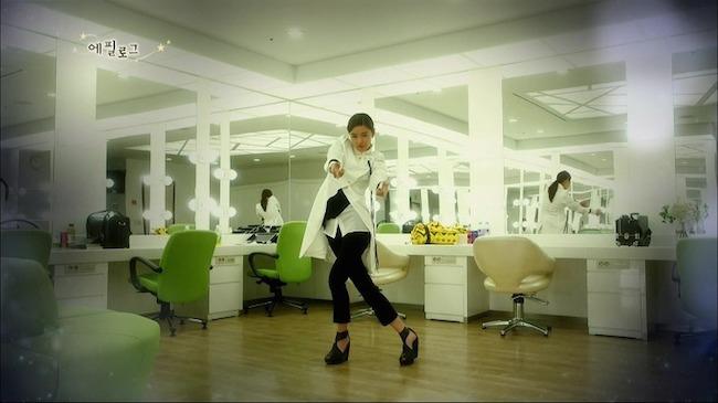 Chic column 千頌伊鞋7