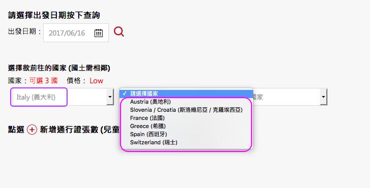 三國pass.png