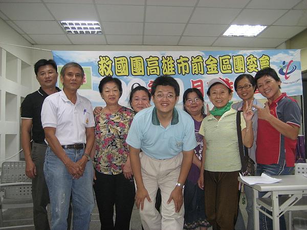 2010年 9月份工作月會(20100930)1.JPG