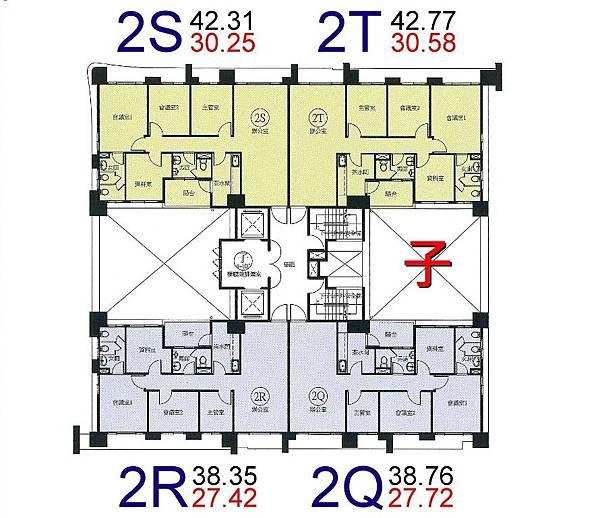 w23-環球市格局圖-2Q.R.S.T棟