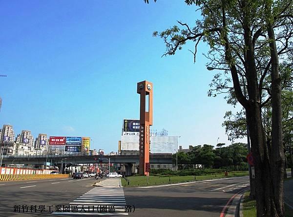 k11新竹科學園區入口(園區一路) -標註