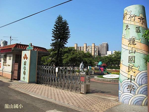 o15龍山國小 (標註說明) (1)
