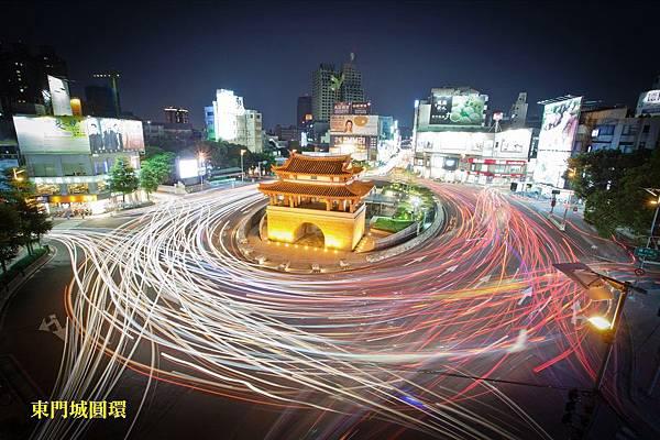 a1東門城10