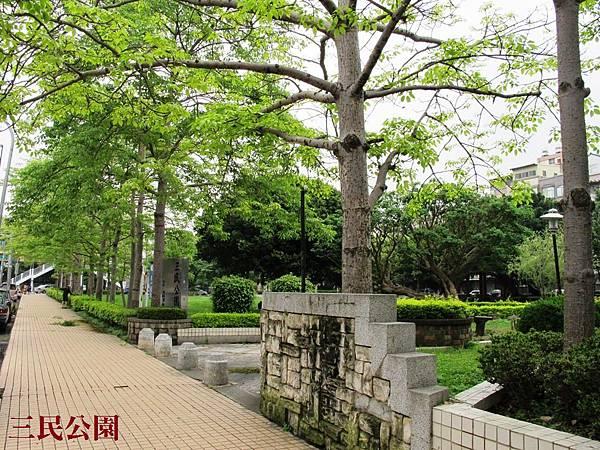 k11三民公園 (6).JPG