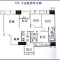 12格局圖 (F23).JPG
