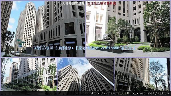 m13東方明珠 (2).jpg