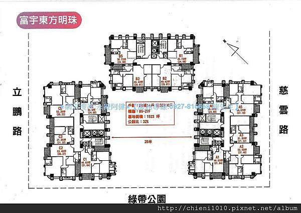 l12富宇東方明珠平面配置圖.jpg