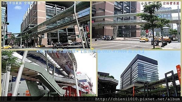 x24台北市信義區空橋實景圖 (2).jpg