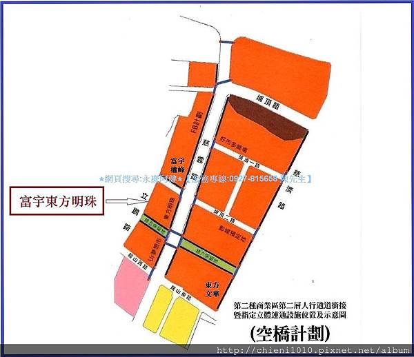 w23第二種商業區第二層人行通道銜接暨指定立體連通設施位置及示意圖 - 複製.jpg