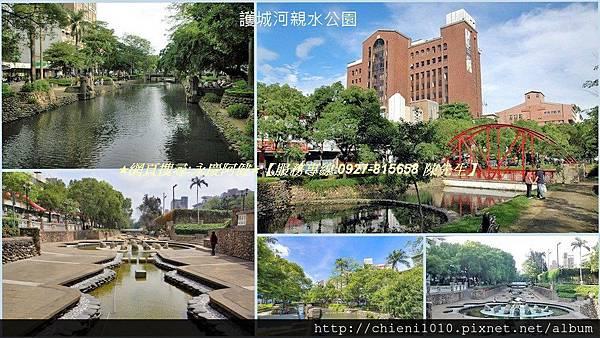 k11護城河親水公園.jpg