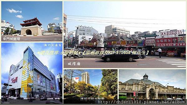 j10城隍廟 東門城 大遠百 親水公園 新竹車站.jpg