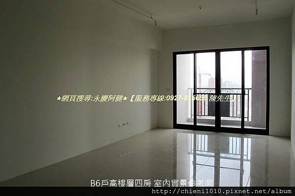 p16太睿國寶B6戶19樓 (1).jpg