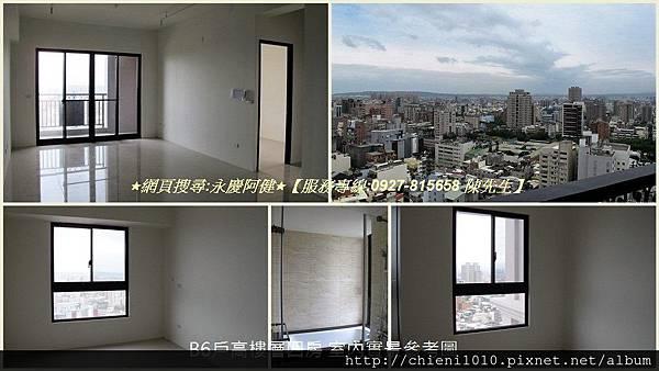 r18太睿國寶B6戶19樓 (3).jpg