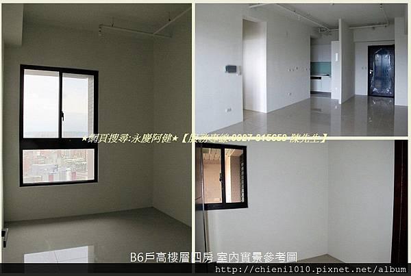 s19太睿國寶B6戶19樓 (4).jpg
