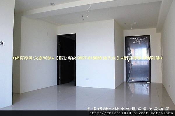 f6富宇權峰D3戶16樓三房雙平車 (3).jpg