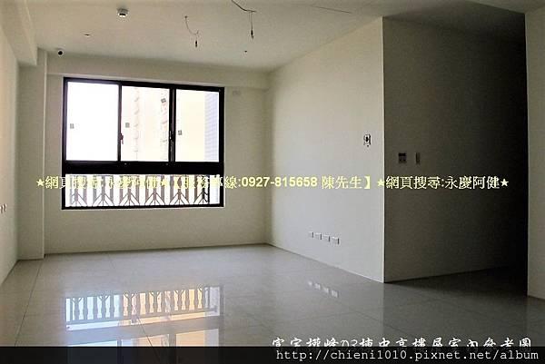 e5富宇權峰D3戶16樓三房雙平車 (1).jpg
